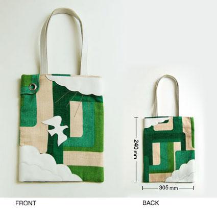 hand_bag.jpg