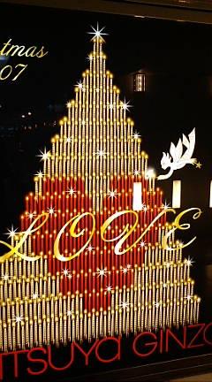 HOTSHOT=?iso-2022-jp?B?GyRCITwbKEI=?=LOVE CHRISTMAS 2007