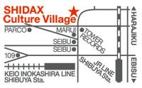 SHIDAX_PCcard0117out