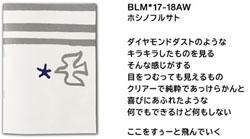 blm_popup201708_bookw250